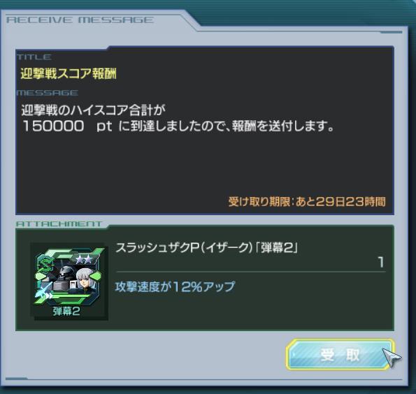 GundamDioramaFront 2016-06-01 00-04-17-565