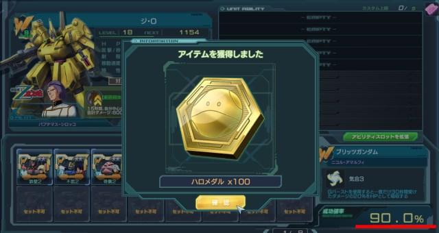 GundamDioramaFront 2016-06-03 11-15-52-808