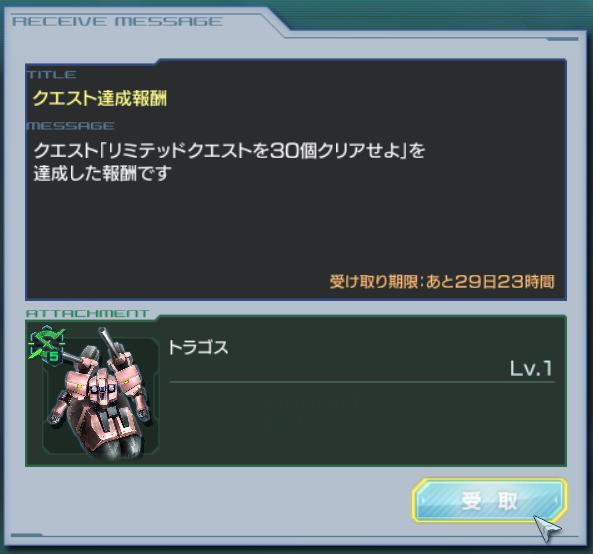 GundamDioramaFront 2016-06-11 16-20-37-289