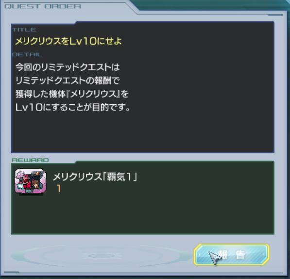 GundamDioramaFront 2016-06-15 11-39-10-938