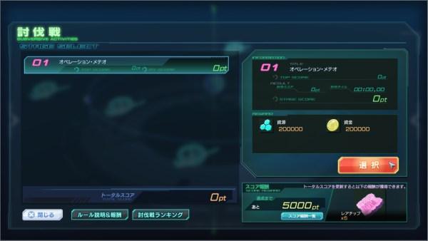 GundamDioramaFront 2016-06-21 16-09-22-385
