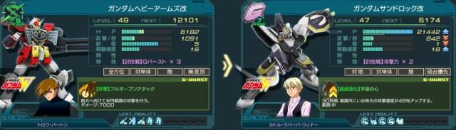 GundamDioramaFront 2016-06-21 16-12-29-744