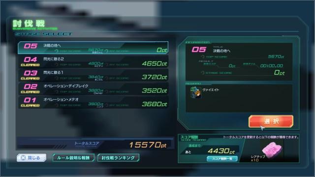 GundamDioramaFront 2016-06-22 12-05-53-566