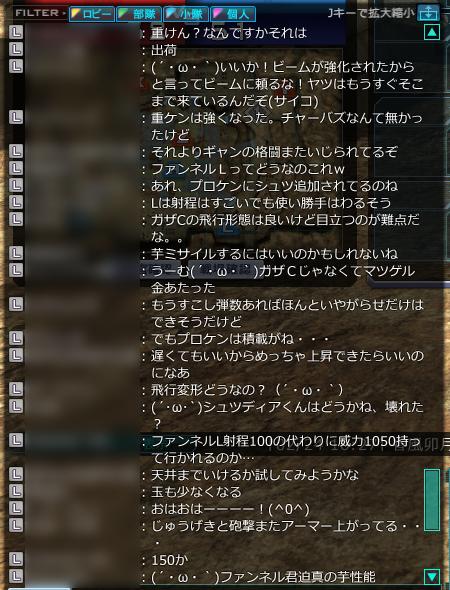 ss_20160224_170256