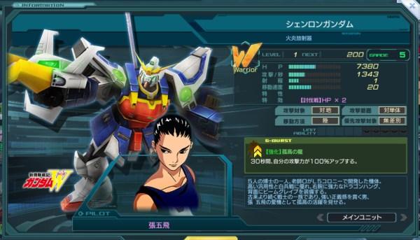 GundamDioramaFront 2016-06-23 19-04-42-663