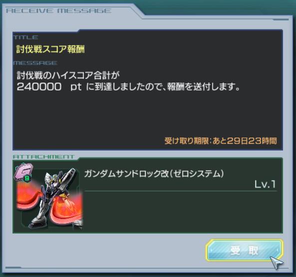 GundamDioramaFront 2016-06-29 11-57-58-999