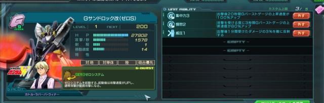 GundamDioramaFront 2016-06-29 12-05-29-531