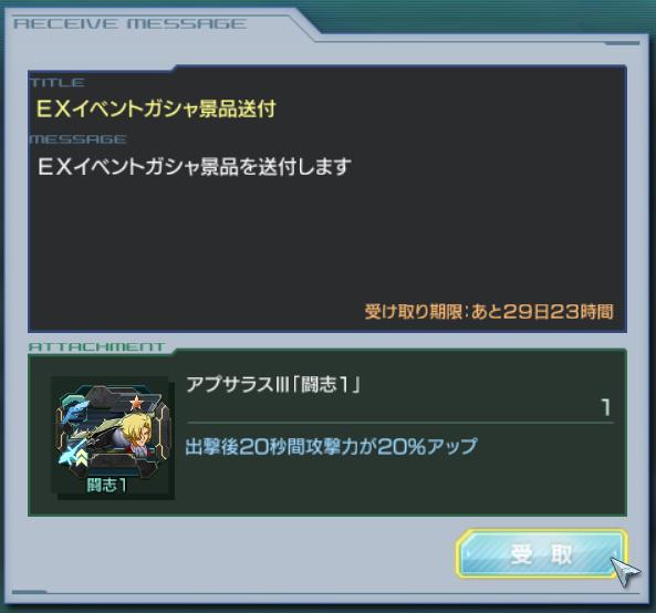 GundamDioramaFront 2016-07-03 11-41-39-229