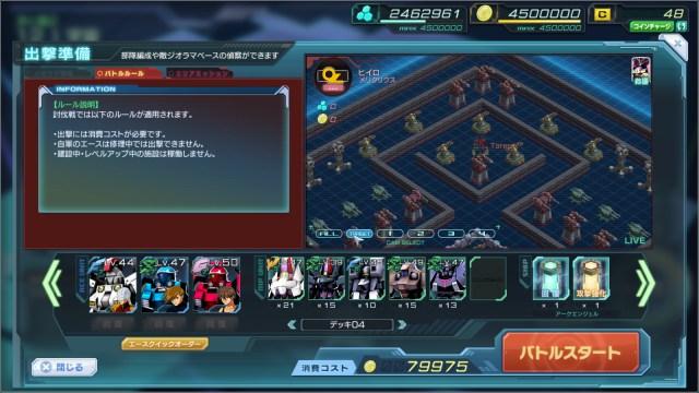 GundamDioramaFront 2016-07-04 23-52-39-697