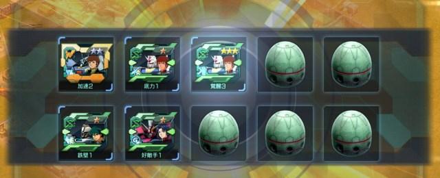 GundamDioramaFront 2016-07-05 00-33-36-121