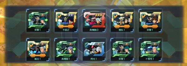 GundamDioramaFront 2016-07-05 01-58-03-192