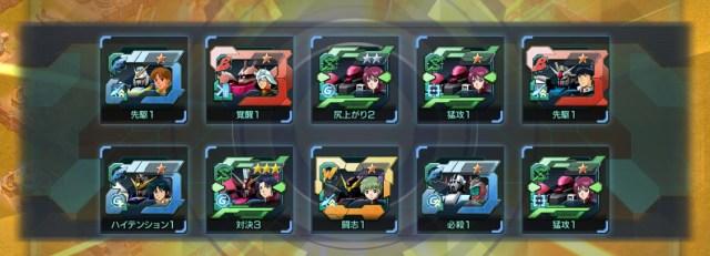 GundamDioramaFront 2016-07-05 03-29-25-704