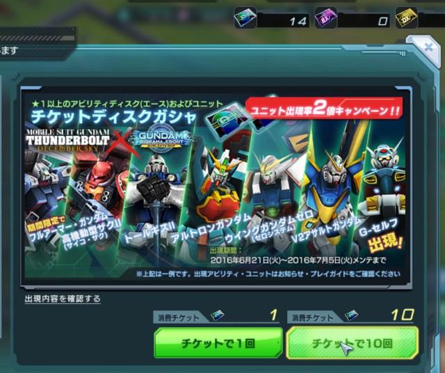 GundamDioramaFront 2016-07-05 04-10-52-459