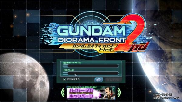 GundamDioramaFront 2016-07-05 18-54-33-411