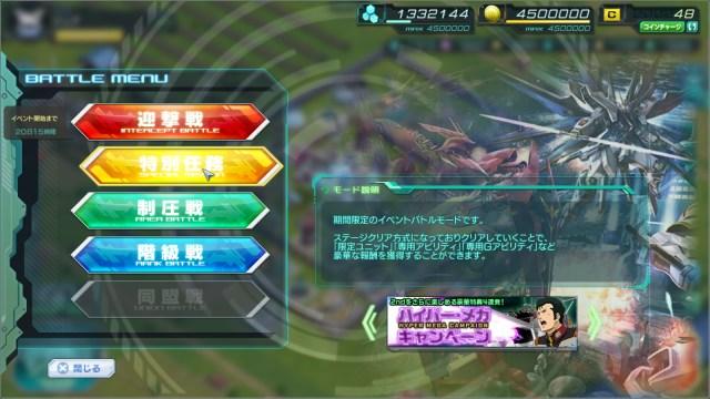 GundamDioramaFront 2016-07-05 19-13-54-319