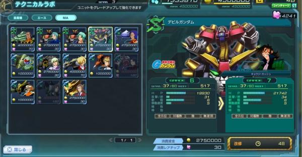 GundamDioramaFront 2016-07-05 19-16-37-156