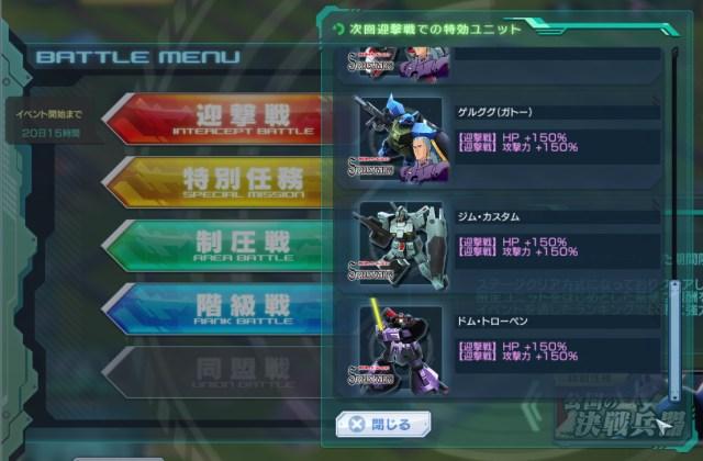 GundamDioramaFront 2016-07-05 19-25-45-339
