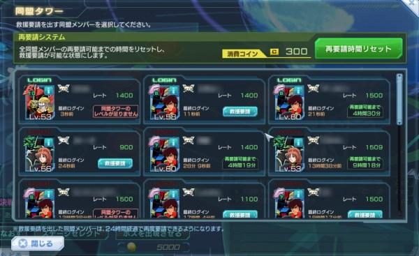 GundamDioramaFront 2016-07-05 19-27-06-776