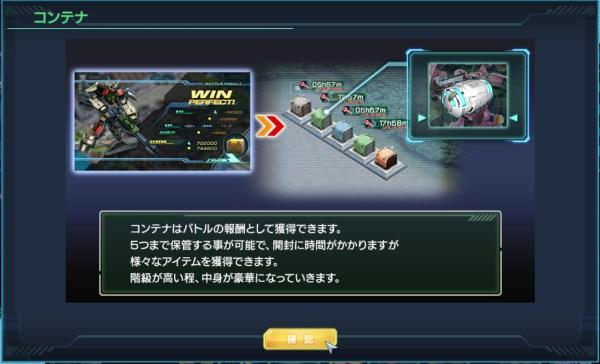 GundamDioramaFront 2016-07-05 19-29-44-246