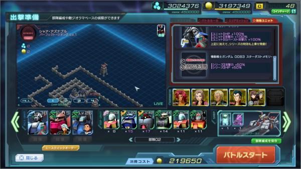GundamDioramaFront 2016-07-05 19-42-46-479
