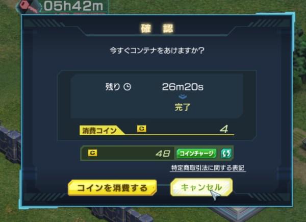 GundamDioramaFront 2016-07-05 19-47-09-018