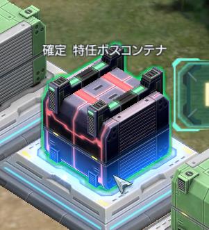 GundamDioramaFront 2016-07-13 20-36-50-479