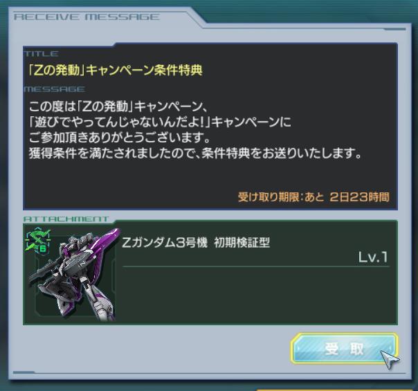 GundamDioramaFront 2016-07-13 22-19-46-216