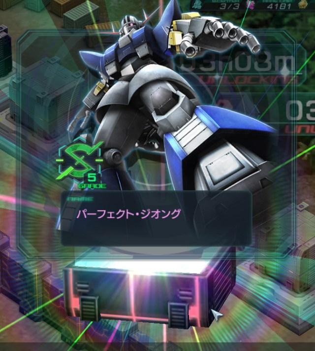 GundamDioramaFront 2016-07-14 15-30-03-519