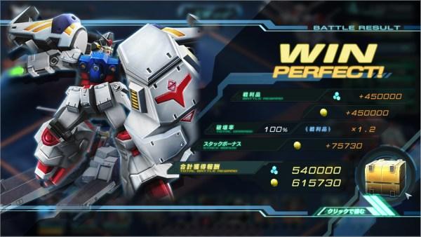 GundamDioramaFront 2016-07-15 22-05-47-103