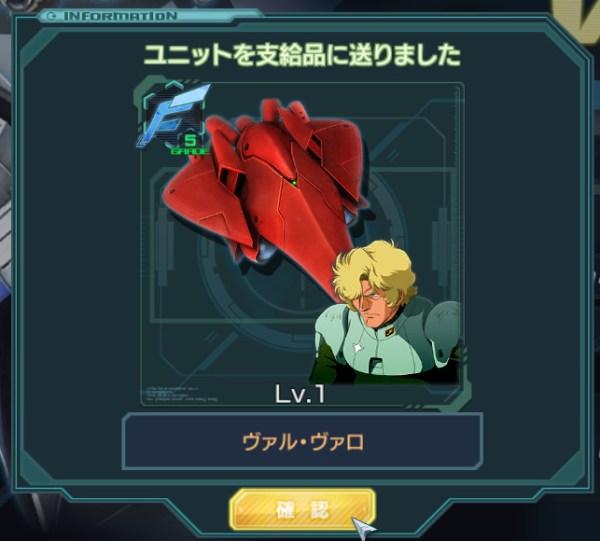 GundamDioramaFront 2016-07-29 16-57-43-540