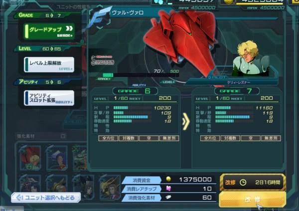 GundamDioramaFront 2016-08-01 12-06-21-490