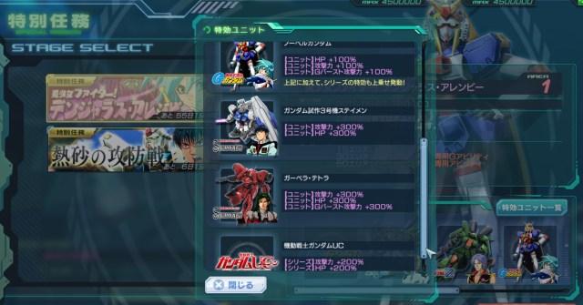 GundamDioramaFront 2016-08-02 16-28-10-483