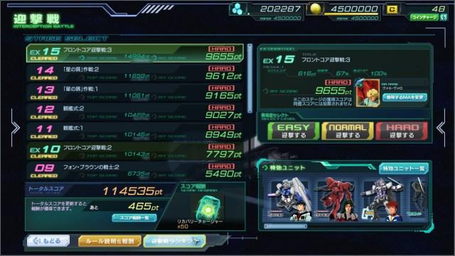 GundamDioramaFront 2016-08-09 00-43-16-210