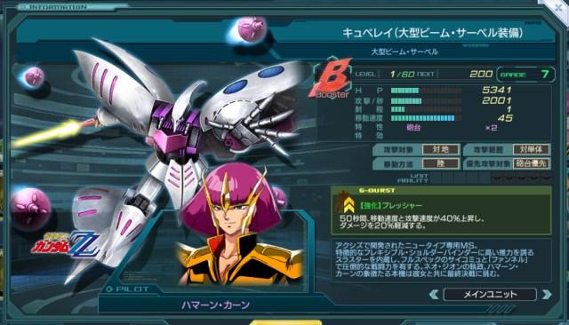 GundamDioramaFront 2016-08-26 15-00-18-735