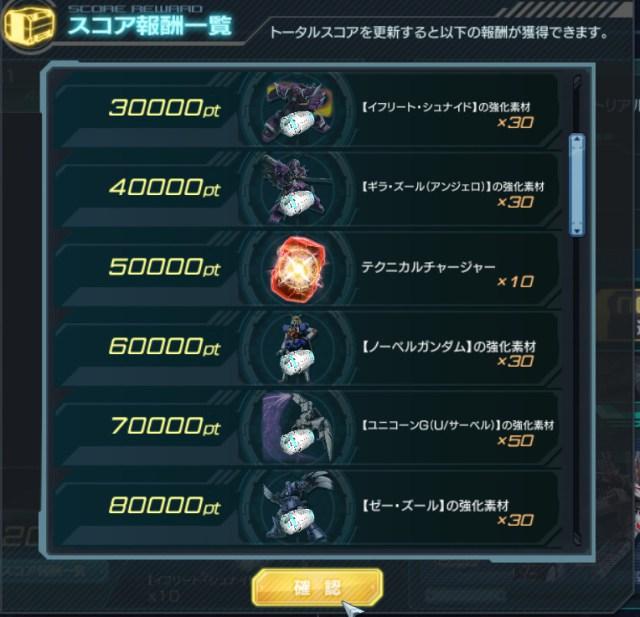 GundamDioramaFront 2016-08-30 16-55-05-765