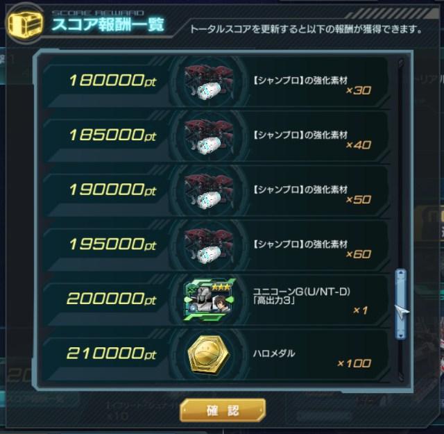 GundamDioramaFront 2016-08-30 16-55-41-076
