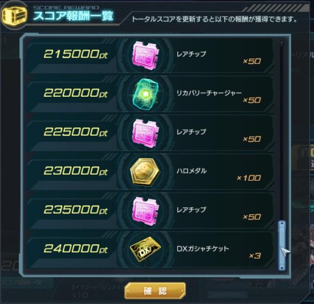 GundamDioramaFront 2016-08-30 16-55-47-272