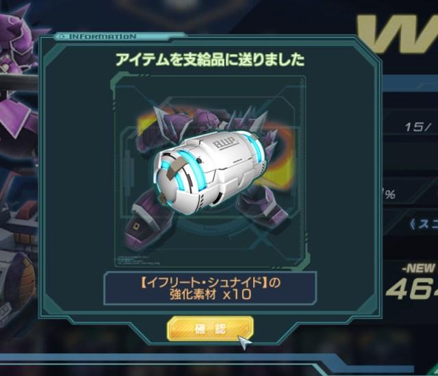 GundamDioramaFront 2016-08-30 16-59-24-550