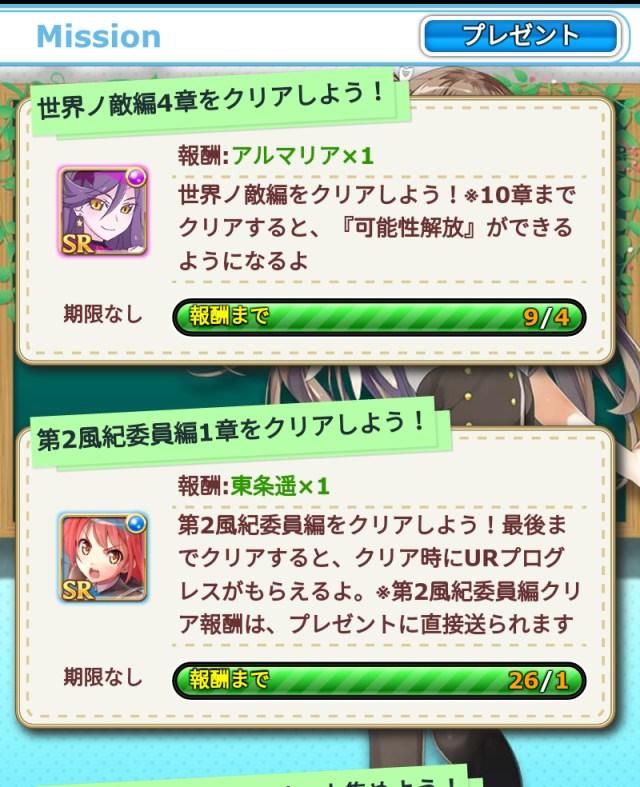 screenshot_2016-10-01-04-15-58