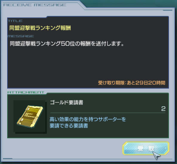 desktop-11-01-2016-16-09-37-03