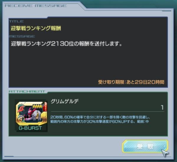 desktop-11-01-2016-16-09-48-04