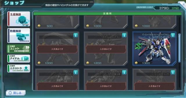 desktop-11-06-2016-11-36-46-01