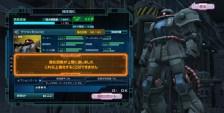 ザク2C型[GOR]