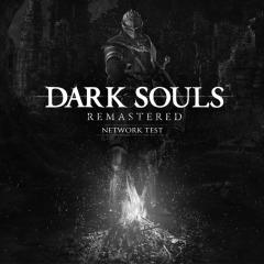 dark souls hd playstation store mai 2018