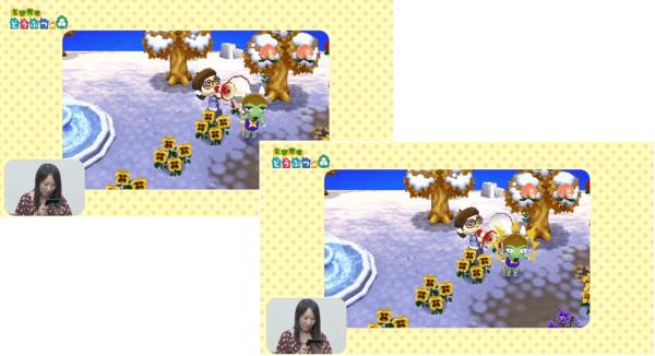 Animal Crossing: New Leaf - Megafono