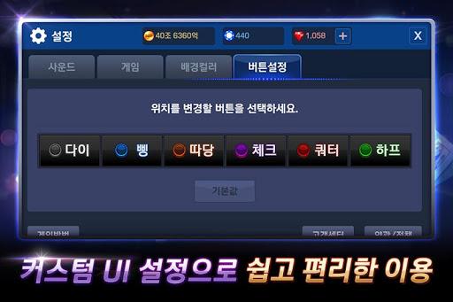 Pmang Poker : Casino Royal 47.0 APK