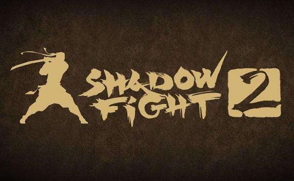 Shadow Fight 2 (Бой с тенью 2)