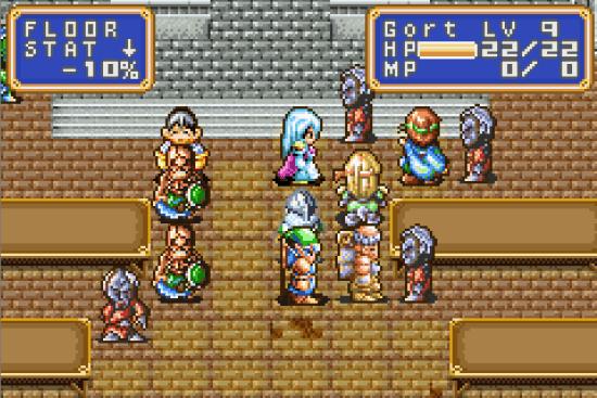 Shining Force GBA ROM #19