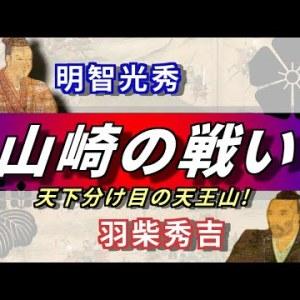 『阿閉貞征』の動画を楽しもう!