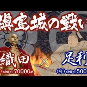 『国司元武』の動画を楽しもう!